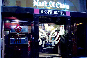 Mask of China - Restaurants Sydney