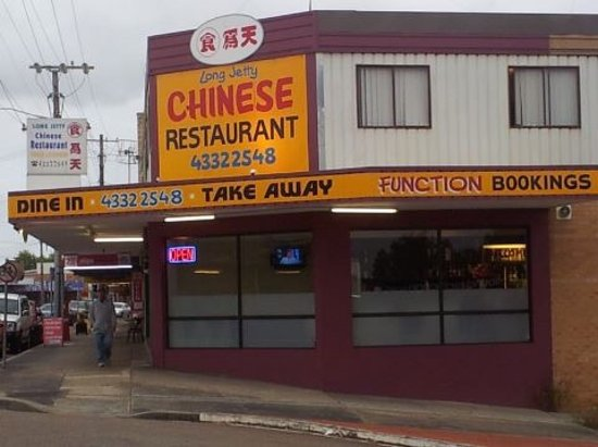 Long Jetty Chinese Restaurant - Restaurants Sydney