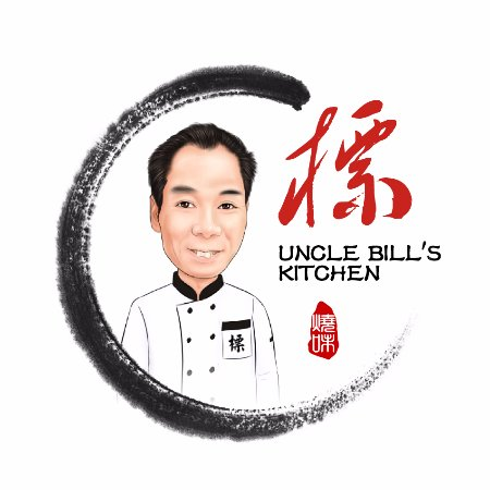 Uncle Bill's Kitchen - Restaurants Sydney